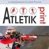 Промокоды и Купоны для Атлетик-Шоп.Ру