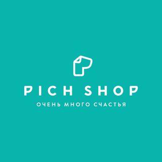 Промокоды и Купоны для PichShop