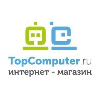 Промокоды и Купоны для TopComputer.ru