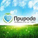 Промокоды и Купоны для Prirodashop.ru