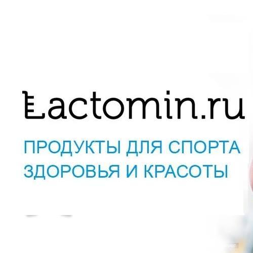Промокоды и Купоны для Lactomin