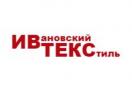 Промокоды и Купоны для Ивановский текстиль