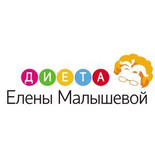 Промокоды и Купоны для Диета Елены Малышевой