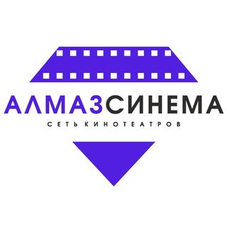 Алмаз Синема картинка профиля
