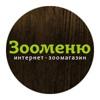 Промокоды и Купоны для Zoomenu.ru
