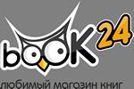 Промокоды и Купоны для Book24 UA