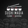 Промокоды и Купоны для Sushi Magia