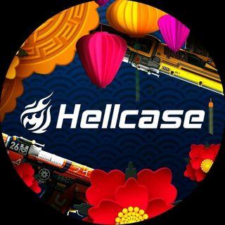 Промокоды и Купоны для Hellcase