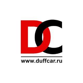 DuffCar картинка профиля