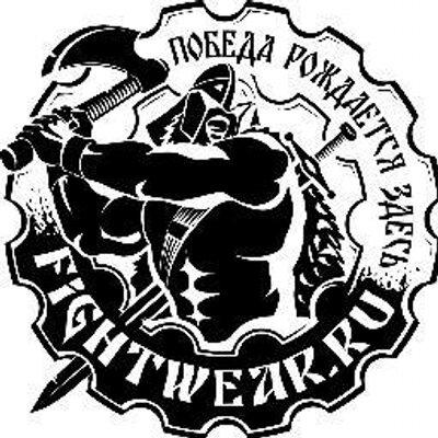 Промокоды и Купоны для Fightwear