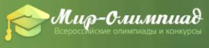 Промокоды и Купоны для Мир-Олимпиад