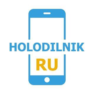 Промокоды и Купоны для Holodilnik.ru