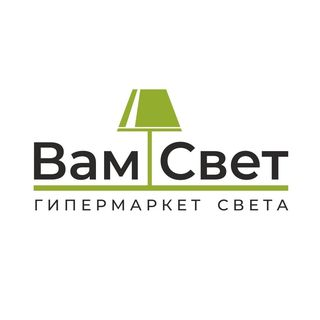 Промокоды и Купоны для ВамСвет.ру