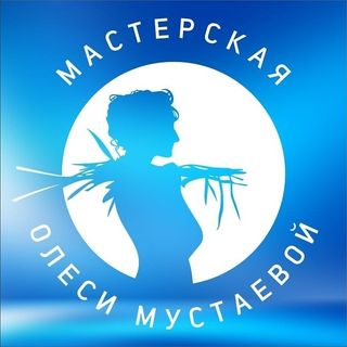 Промокоды и Купоны для Мастерская Олеси Мустаевой