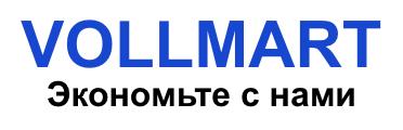 Промокоды и Купоны для Vollmart